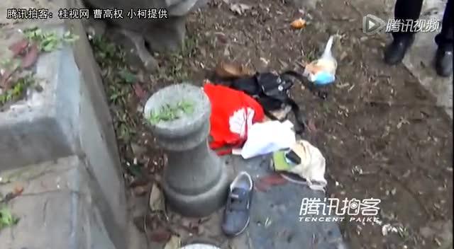 【拍客】直击广西桂林景区滚石击中游客事故现场截图