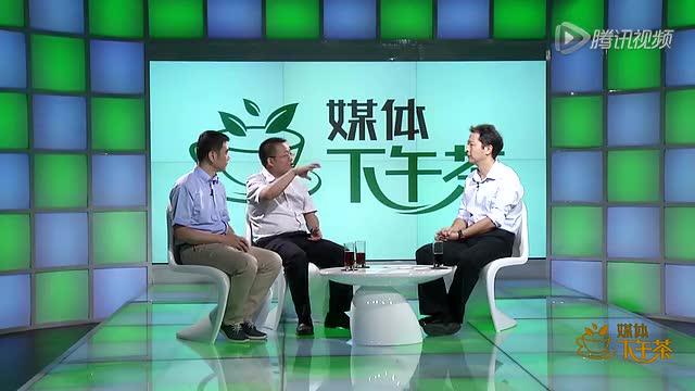 媒体下午茶:户籍改革能带来什么?