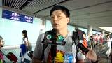视频:俞觉敏憾未发挥最高水平 亚洲杯练新人