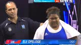 视频:女举75kg以上 奥普勒吉第1举145kg成功