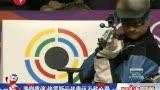 视频:埃蒙斯悲剧重演 三战奥运不敌心魔摘铜