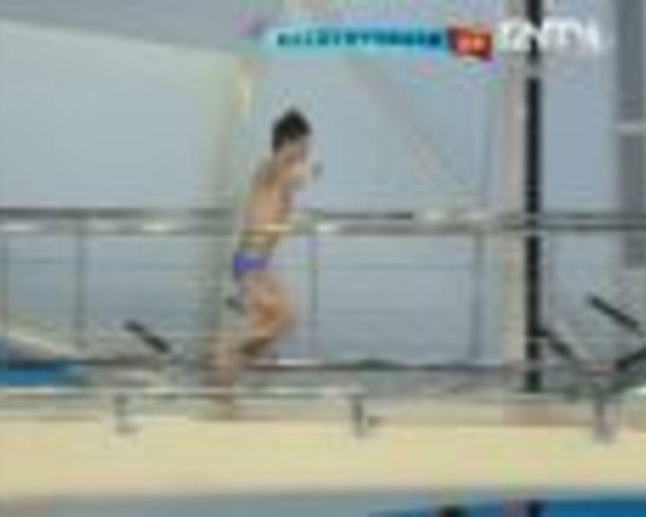 视频:男子10米跳台决赛 邱波第5跳得94.35分