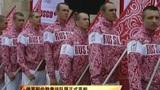 视频:俄罗斯奥运队服亮相 红白相间非常耀眼