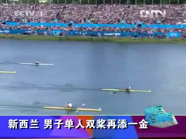 视频:新西兰赛艇实力不俗 男子单人双桨夺金