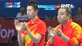 视频:乒乓男团决赛 张继科5-11朱世赫第2局