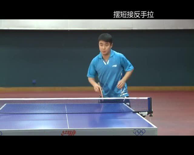 乒乓视频_乒乓球_v视频体育乒乓球的搓球目的图片