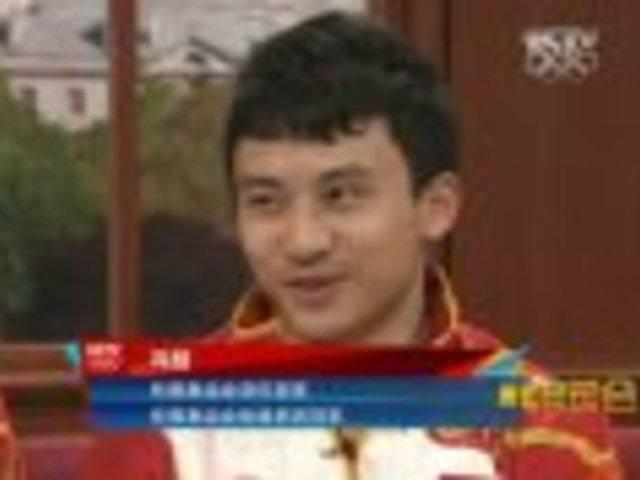 视频:冯喆称黄导比我话多 需我开导进入角色