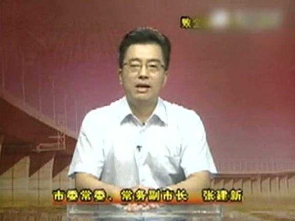 资料视频:启东市长宣读致全体市民的信 暂停排海工程截图