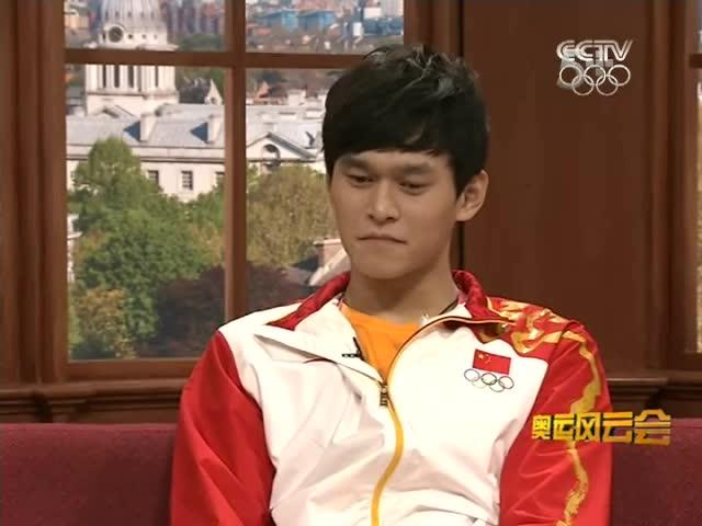 视频:观众期盼孙杨全能 教练自信爱徒能做到