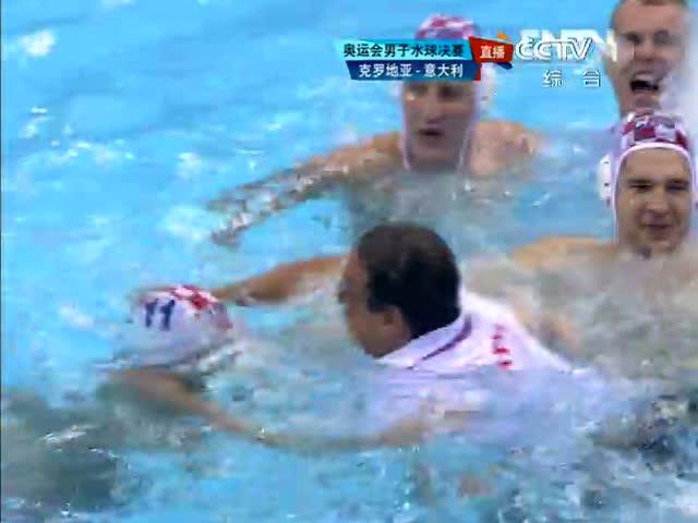 视频:男子水球决赛 克罗地亚夺金水中齐庆贺