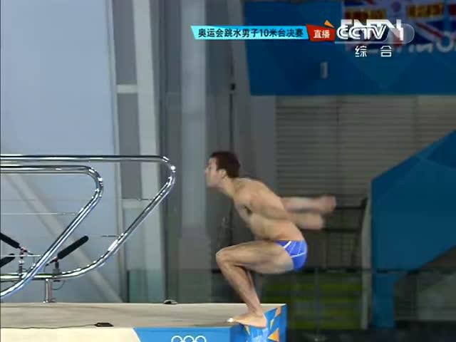 视频:男子10米跳台决赛 麦克罗利6跳97.20分