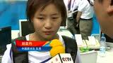 视频集锦:胡亚丹表现稍显青涩 16岁小将落泪