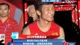 视频:男子拳击49公斤级 邹市明出场信心十足