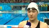 视频:叶诗文接受采访 赛前没想到破纪录摘金