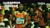 视频:刘翔伦敦手术很成功 计划14号回国康复
