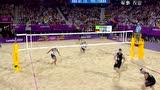 视频:男子沙排决赛 巴西21-16德国第2局回放