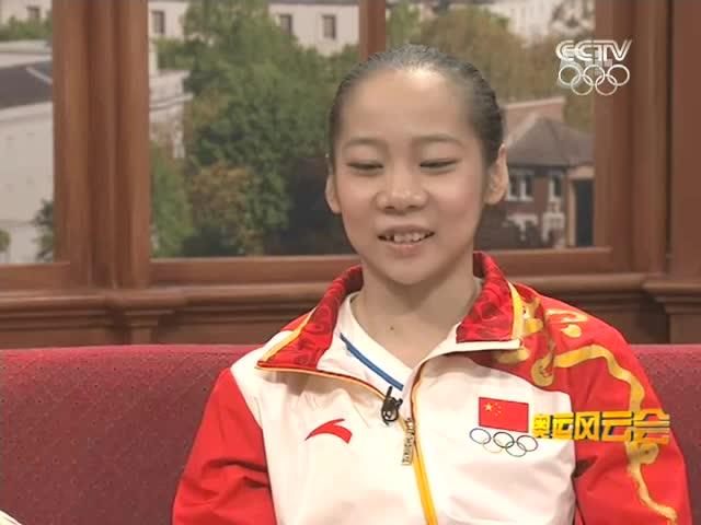 视频:邓琳琳赛前预演颁奖 梦想登最高领奖台