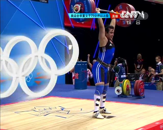 视频:女举75kg以上级 科舒扬3举166kg获铜牌