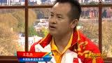视频:吴静钰做客奥运风云会 教练鞭策很重要