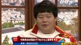 视频:奥运风云会 佟文现场谈奥运会比赛细节
