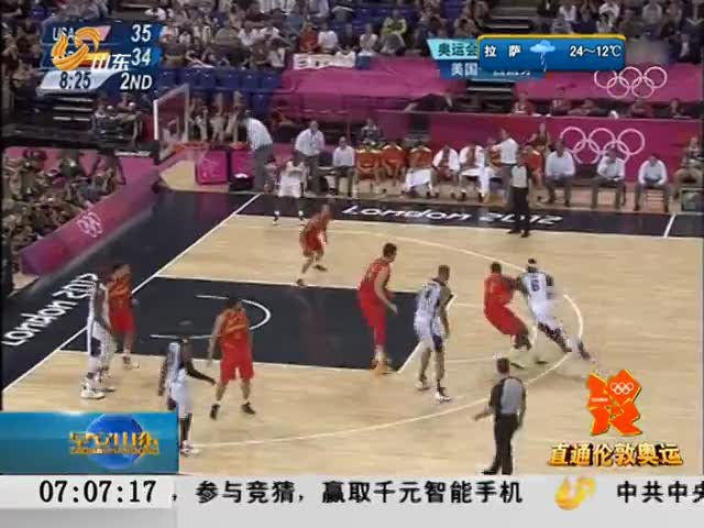 视频:奥运男篮决赛 美国力克西班牙夺第14冠