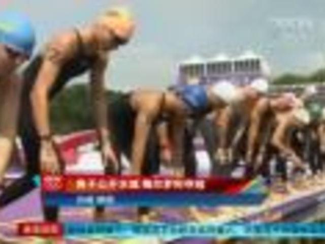 视频:男子10公里公开水域比赛 梅尔罗利夺金
