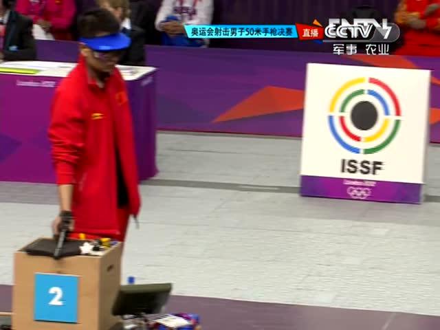 视频:射击男子50米手枪第9枪 王智伟暂列第5