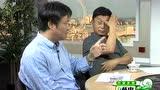 视频:英媒过分关注本国项目 欠缺国际化视野
