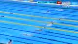 视频:女子200米个人混合泳 叶诗文蛙泳排第3
