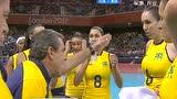 视频:奥运会女排决赛 巴西vs美国第1局回放