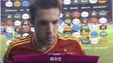视频:阿尔巴今夜一战成名 进球转会双喜临门