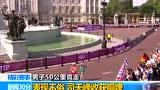 视频:中国竞走队表现不俗 司天峰收获一铜牌