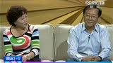 视频:白岩松专访刘翔父母 央视感谢腾讯支持