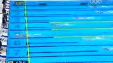 视频:女子400米混合泳 叶诗文打破纪录摘金