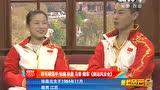 视频:张楠暂不考虑婚姻 称年轻会以事业为重