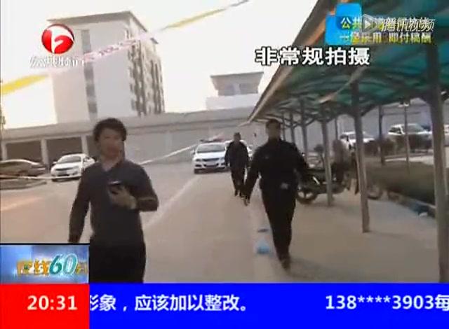 安徽一局长跳楼身亡 事发前曾遭纪委调查截图