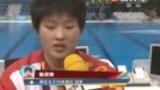 视频:陈若琳称见偶像会晕倒 不适应女皇称呼