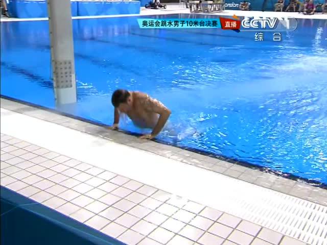 视频:男子10米跳台 克莱恩第6跳取得91.80分