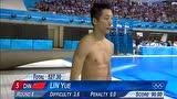 视频:林跃第6跳起跳稍欠 发挥稳定得90.00分
