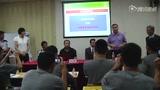 视频:贝克汉姆出席校园足球指导员培训班