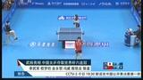 视频:武杨胜日本名将 女乒豪取世界杯六连冠