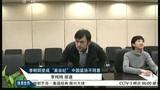 中国篮协希望李明阳回国效力 怒斥日方违规