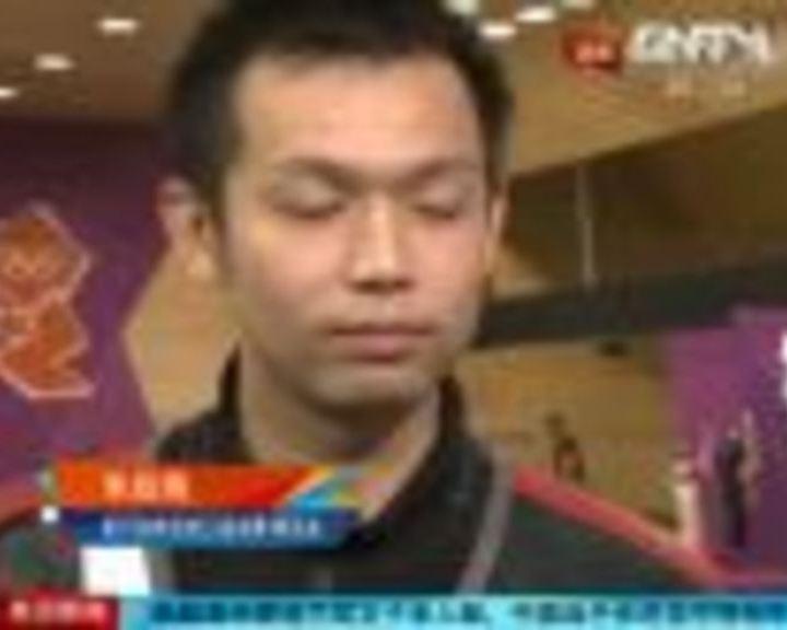 视频:朱启南赛后受访 已经尽力期待下次比赛