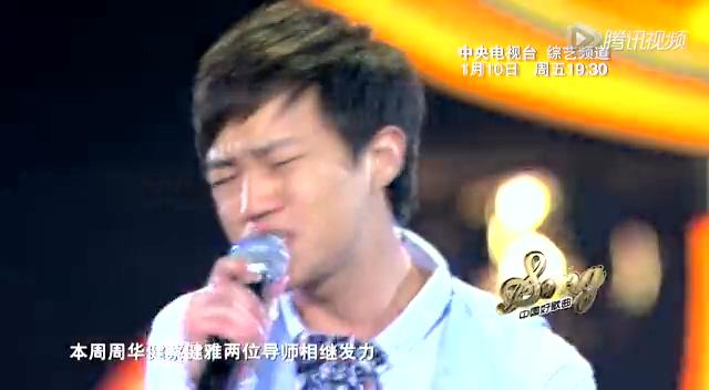 蓝月亮助力《中国好歌曲》
