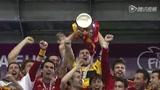 视频:西班牙队举起德劳内杯 斗牛士笑傲寰球