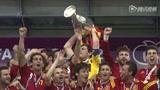 [超清]颁奖:西班牙举起德劳内杯 斗牛士笑傲寰球