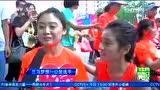 视频:美丽护航!玫瑰助跑团闪亮兰州马拉松