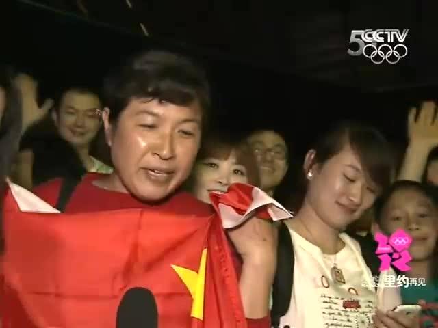 视频:中华儿女见证奥运 中国红红遍伦敦赛场
