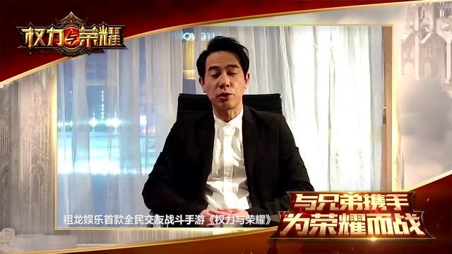 权力与荣耀2月23日首发 陈小春领衔明星联袂推荐