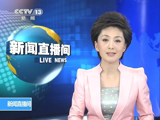 骆惠宁任青海省委书记 强卫不再担任截图